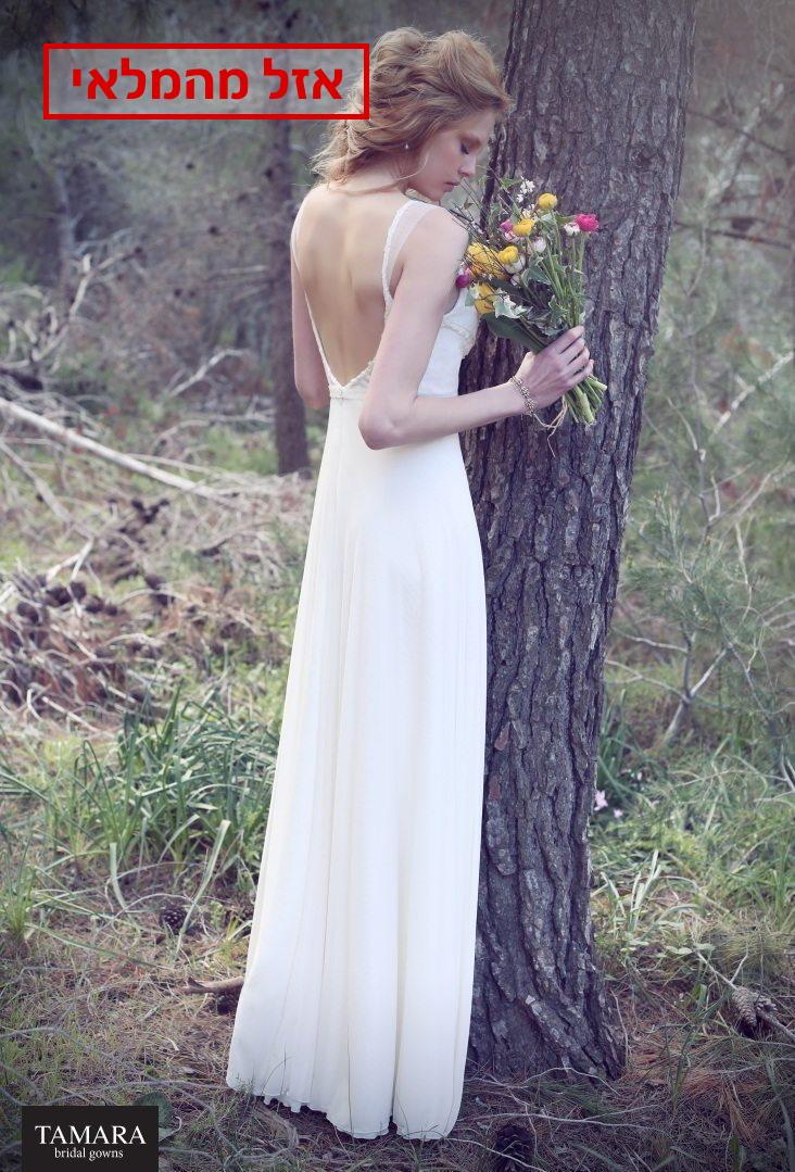 שמלת כלה גב פתוח