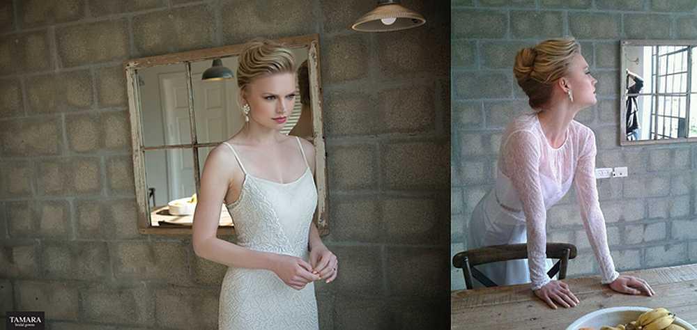 בחירת שמלת כלה