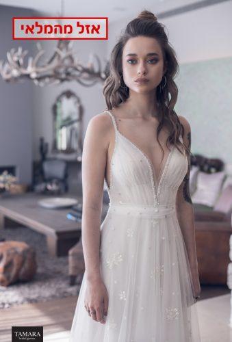שמלת כלה נוצצת