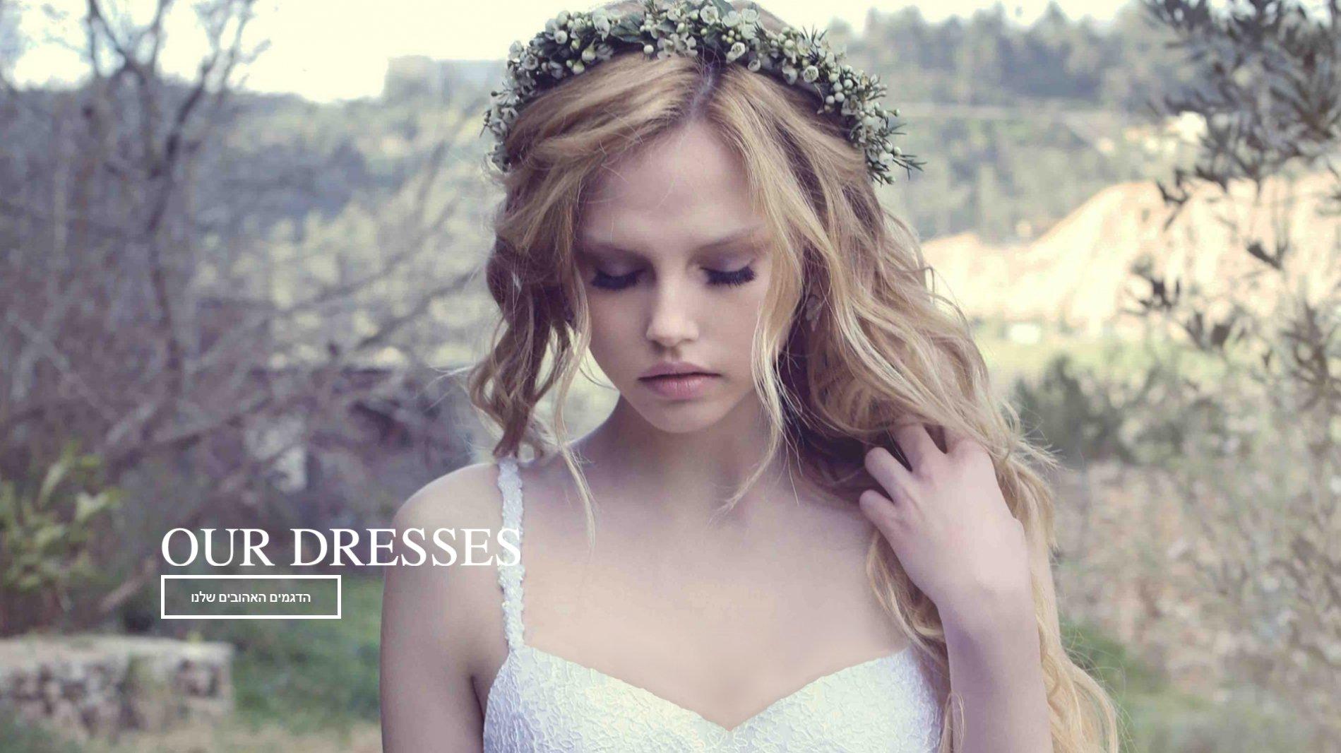 שמלות כלה תמרה